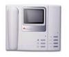 HA-300 Черно-белый монитор для видеодомофона