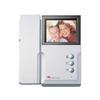HAC-200 EXEL Цветной монитор для видеодомофона