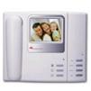 HAC-300 Цветной монитор для видеодомофона